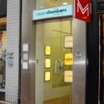 Robert Chambers Grafton Street